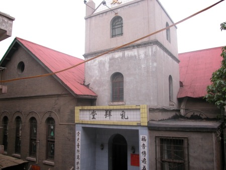 邢台教堂检测